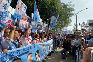 台南立委選舉登記好熱鬧 這個人拔得頭籌