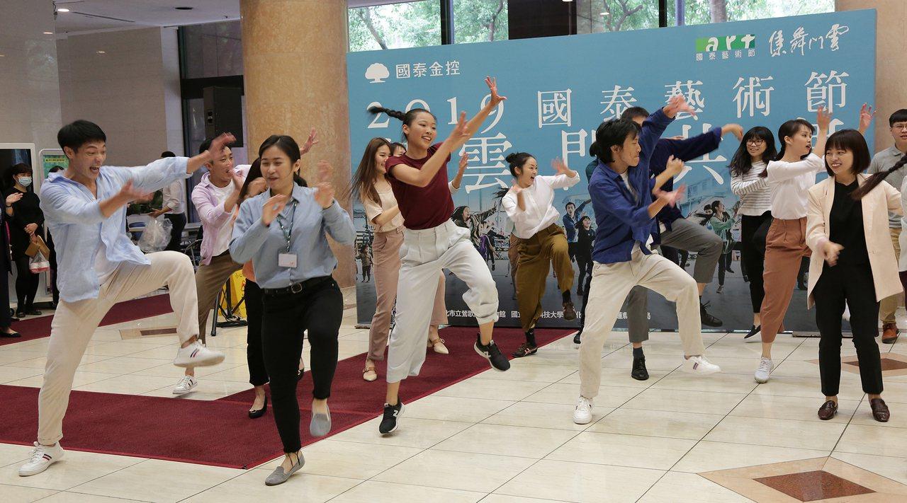 國泰藝術節-與雲門共舞。圖/雲門舞集提供