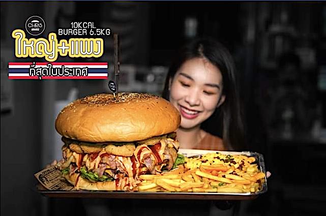重達6.5公斤「超級巨無霸漢堡」份量十足。圖/取自Chris Steaks an...