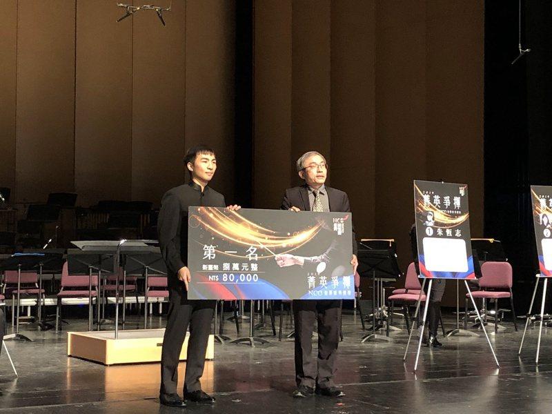 台灣國樂團(NCO)2019菁英爭揮—指揮新秀選拔賽,由張智堯獲得冠軍、最佳魅力台風獎、最佳人氣獎。記者何定照/攝影