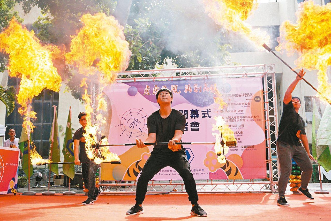 雲林虎尾科技大學的「炎藝火舞社」昨天帶來精采的表演,為校慶揭開序幕。 記者蔡維斌...