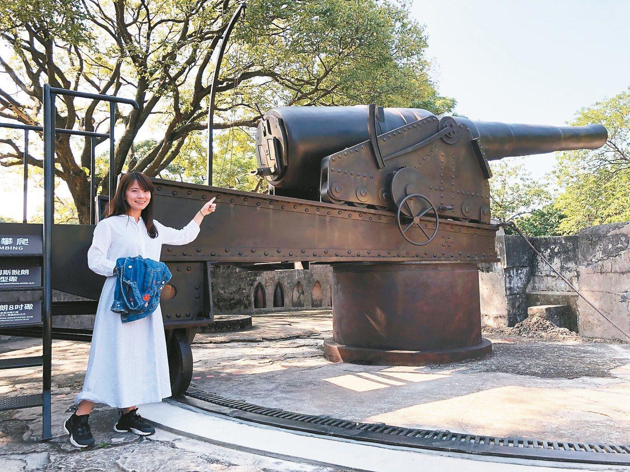 淡水古蹟博物館復刻阿姆斯脫朗8吋砲,開放民眾參觀。 圖/淡水古蹟博物館提供