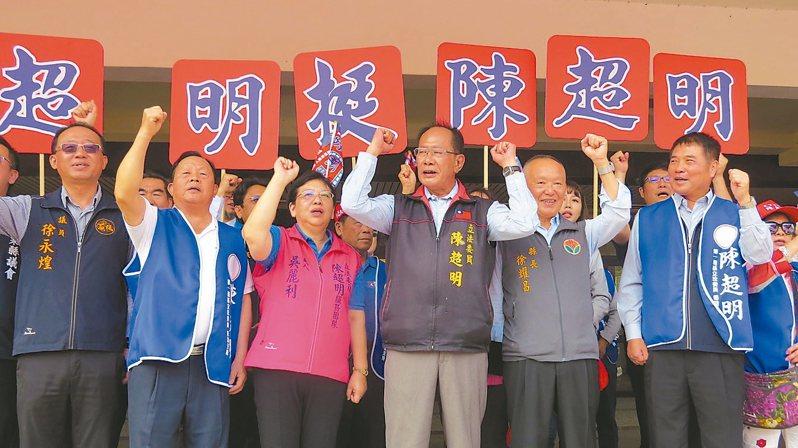 國民黨立委陳超明(前排右三)。 記者范榮達/攝影