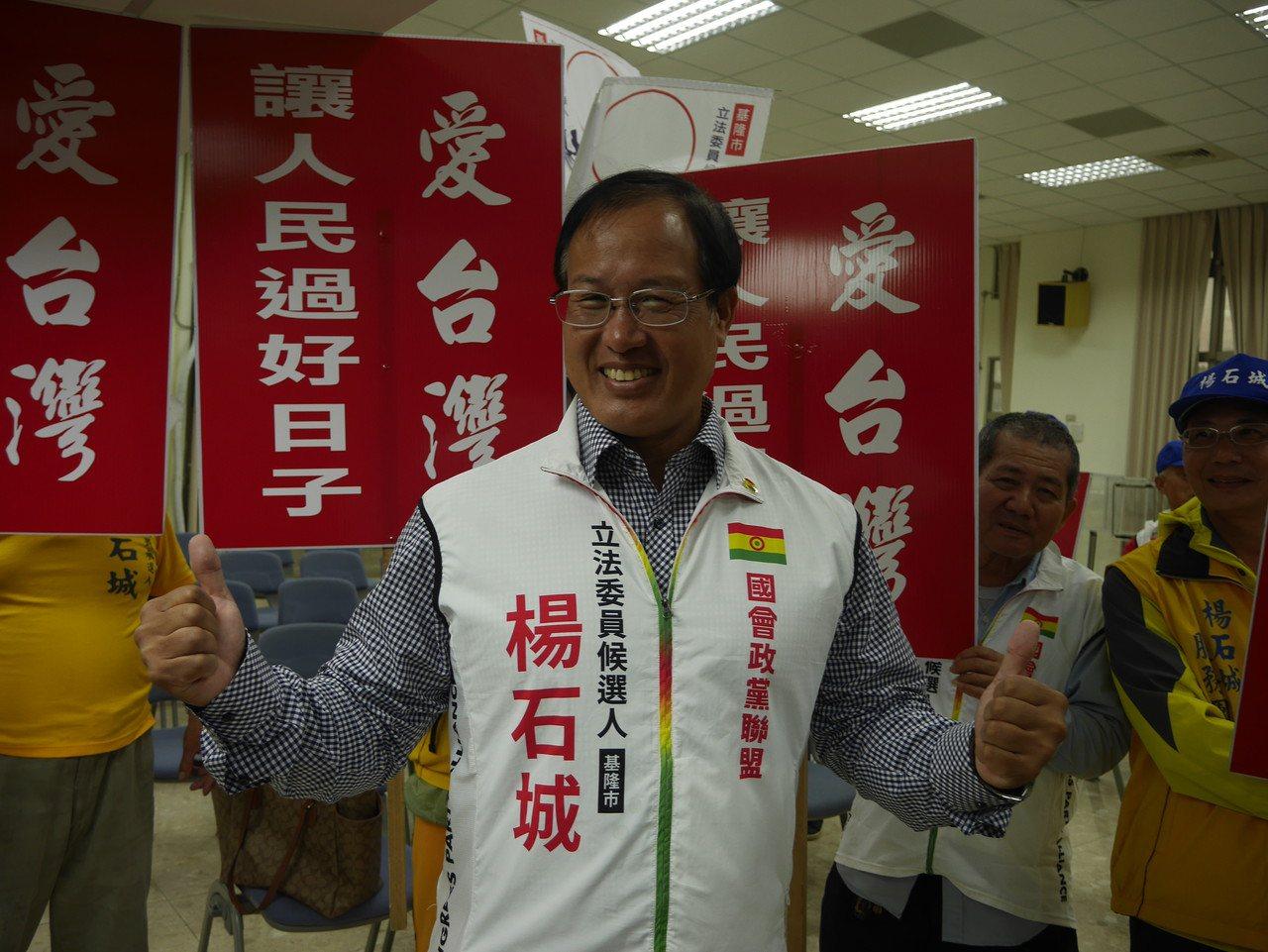 基隆市議員楊石城說,他二度參選是要完成為百姓努力打拚的願望。 記者吳淑君/攝影