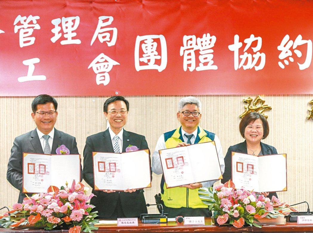 台鐵局與台鐵工會昨天簽訂團體協約,在交通部長林佳龍(左一)及勞動部長許銘春(右一...