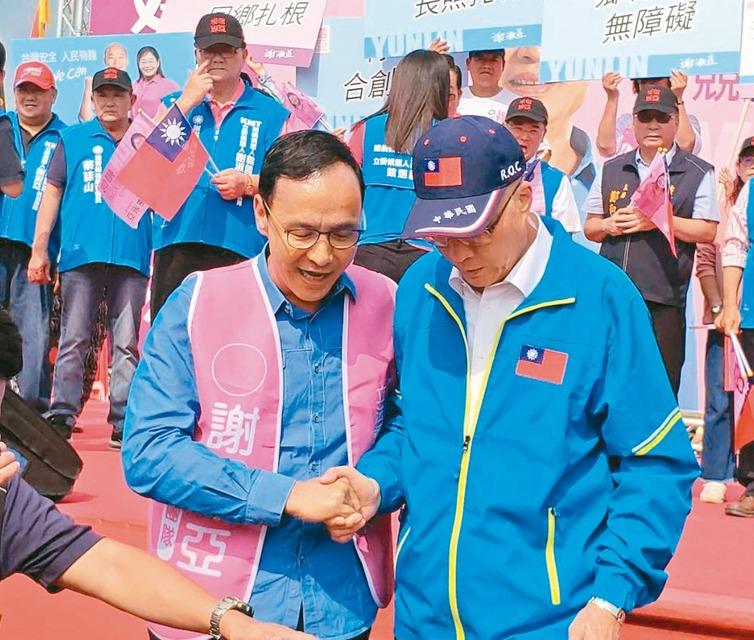 國民黨主席吳敦義(中右)、新北市前市長朱立倫(中左)昨到雲林為立委參選人站台。 ...