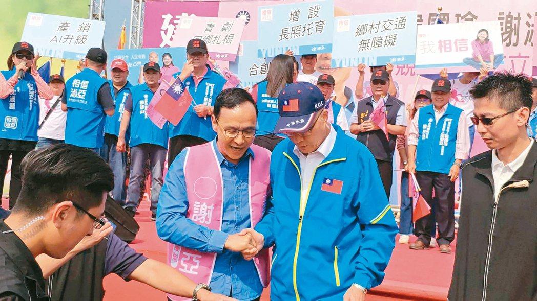 國民黨主席吳敦義(右)、新北市前市長朱立倫(左)昨到雲林為立委參選人站台。 記者...