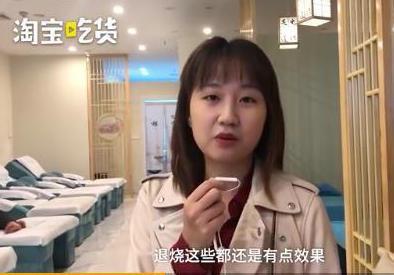 姬美伶發明了「火鍋泡腳」,自稱用23味中藥材,有養生功效。 (梨視頻)
