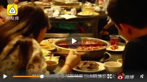火鍋是大陸民眾平日最愛的美食之一,尤其是四川火鍋,現在已經紅遍大江南北。 (梨視...