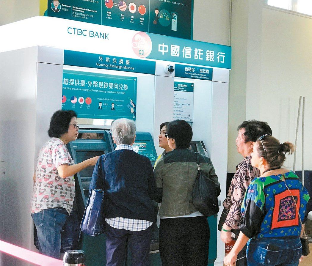 中國信託外幣兌換機進駐高雄港。 中國信託商業銀行/提供
