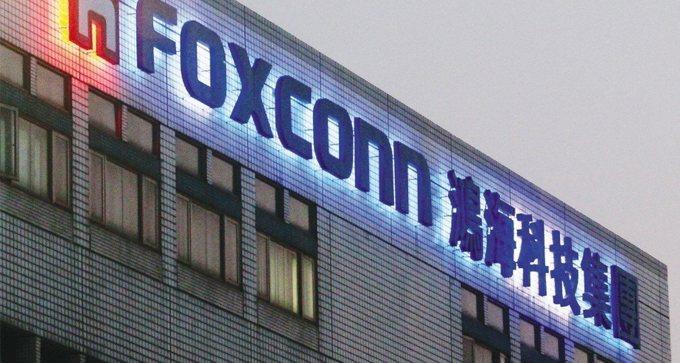 全球3C製造大廠鴻海(2317)今(5)日公布11月營收約為6026.46億元,...