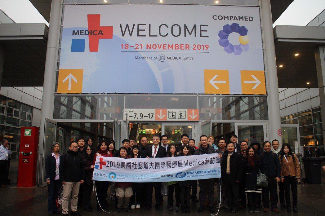 這次行程由中科管理局主秘彭麗春率團前往德國MEDICA參展。 儀科中心/提供