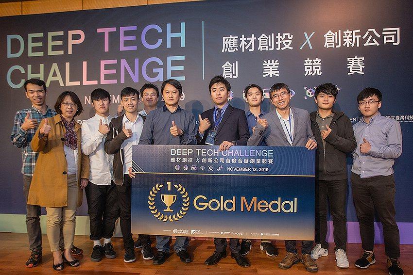 The 2019 Deep Tech Challenge第一名得主新華光能新創團...