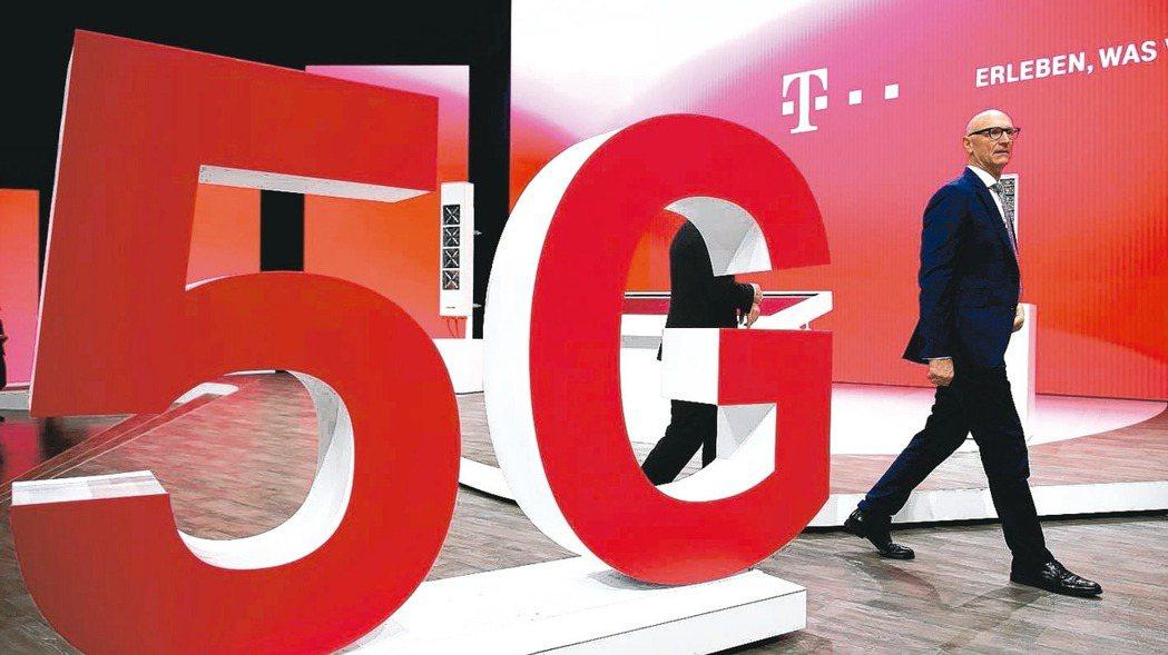 國內首檔5G營收主題ETF--元大全球未來通訊今日掛牌。 路透