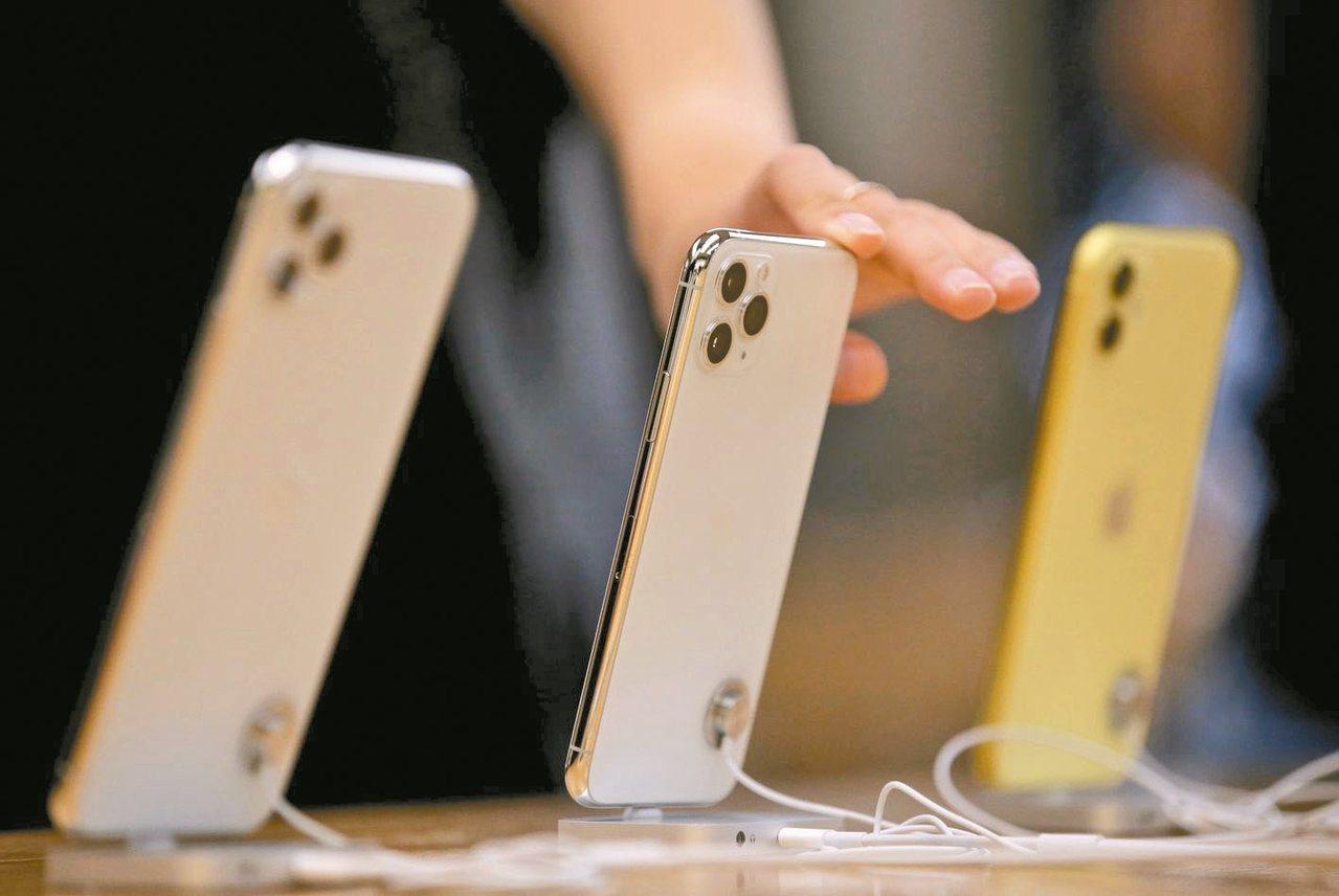 圖為蘋果iPhone 11系列手機。 路透