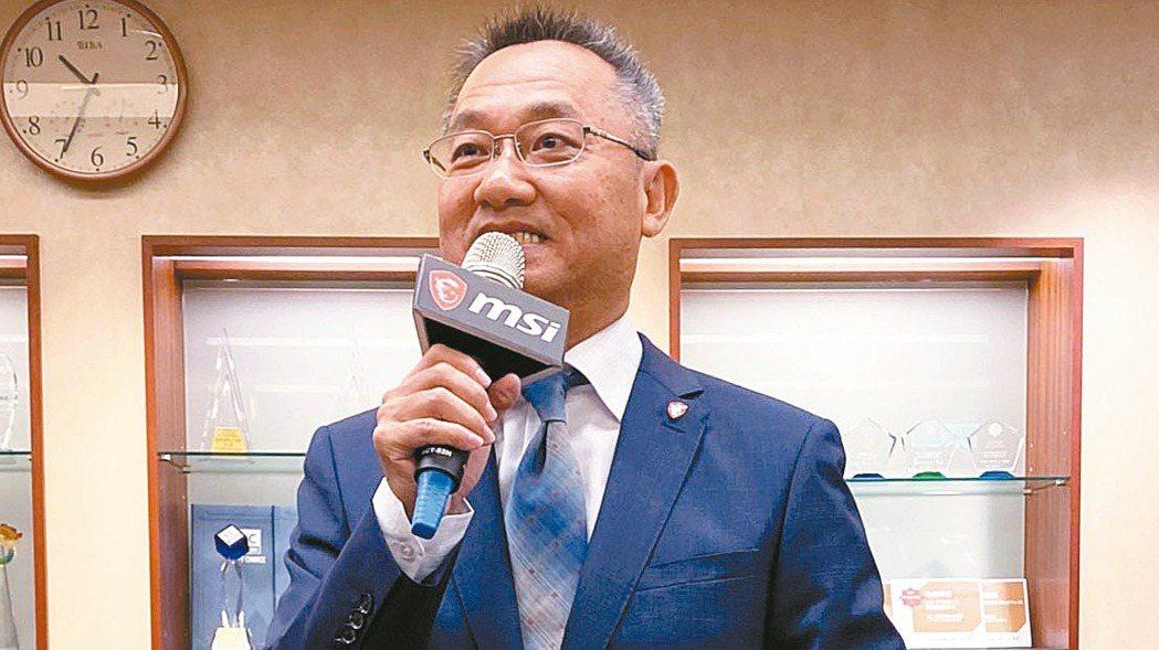 微星總經理江勝昌。 記者吳凱中/攝影