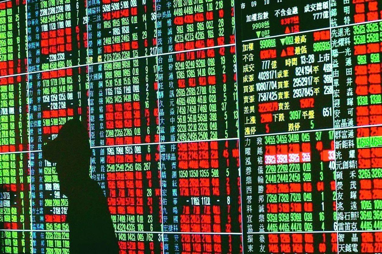 法人認為,國際股市上檔仍有壓力,預期短線台股將維持高檔震盪整理格局。圖/聯合報系...