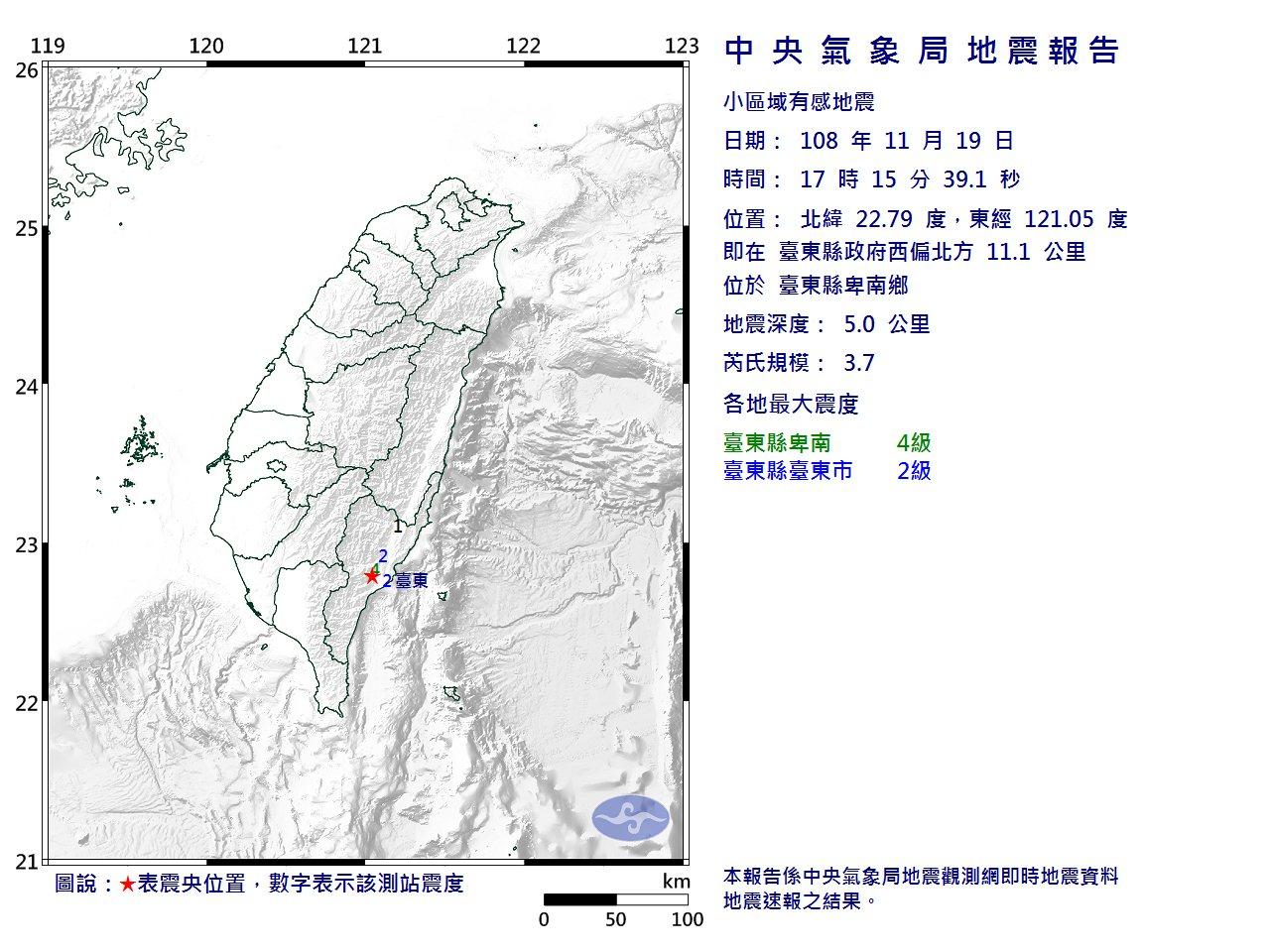 19日下午5時15分發生芮氏規模3.7地震,地震深度5公里,震央位於台東縣政府西...