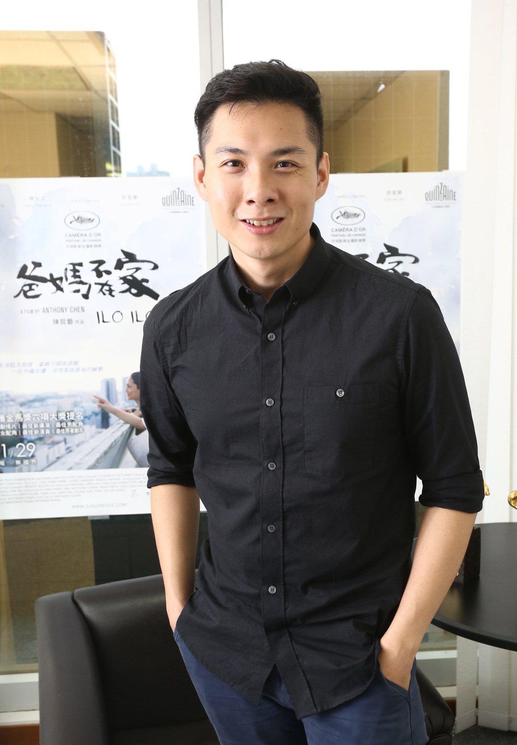 新加坡導演陳哲藝曾以「爸媽不在家」奪得金馬獎最佳新導演獎,今年再以「熱帶雨」入圍