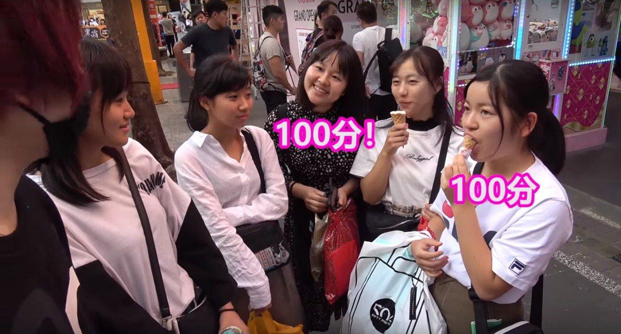 另一組來台灣旅行的日本遊客,原本覺得台灣治安不太好,但實際來台後給台灣滿分的好評...