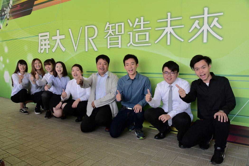 屏東大學擁有全國最大VAR體感技術中心,由師生團隊跨域合作研發的VR虛擬實境應用...