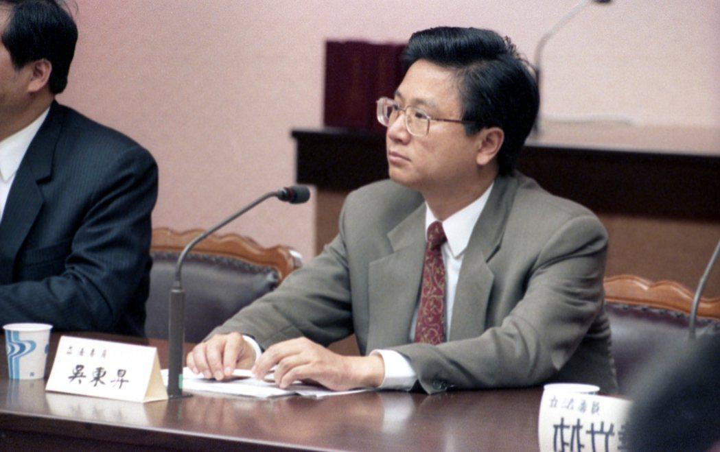 1993年,立委吳東昇。 報系資料照