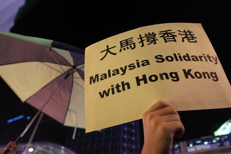 2014年9月,馬來西亞民眾曾聲援香港雨傘運動。 圖/美聯社