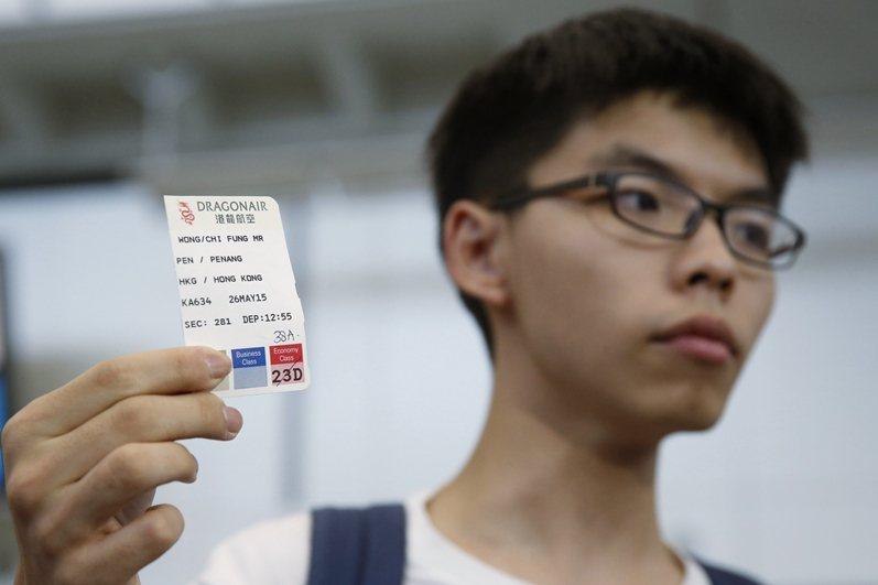 2015年5月,黃之鋒在馬來西亞檳城被拒入境,並即時遣返回港。 圖/美聯社