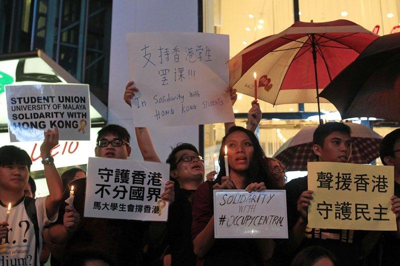 五年前的香港雨傘運動,同情北京的聲浪並不是那麼強大。圖為2014年9月,馬來西亞...