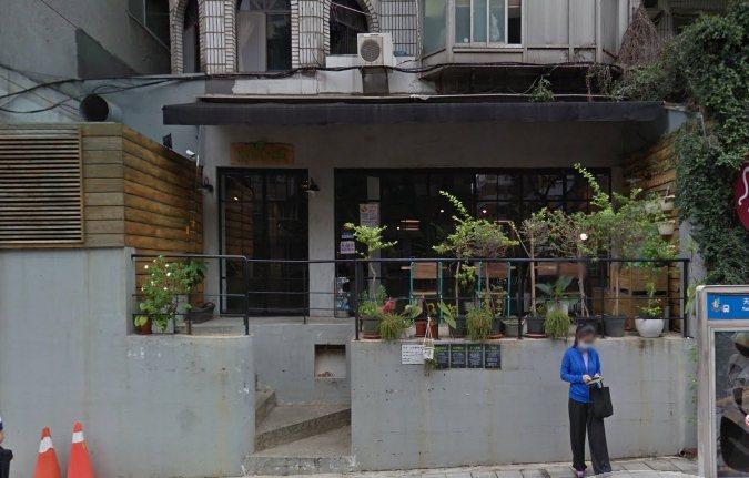天母名店「初芽」。圖/翻攝Google街景地圖