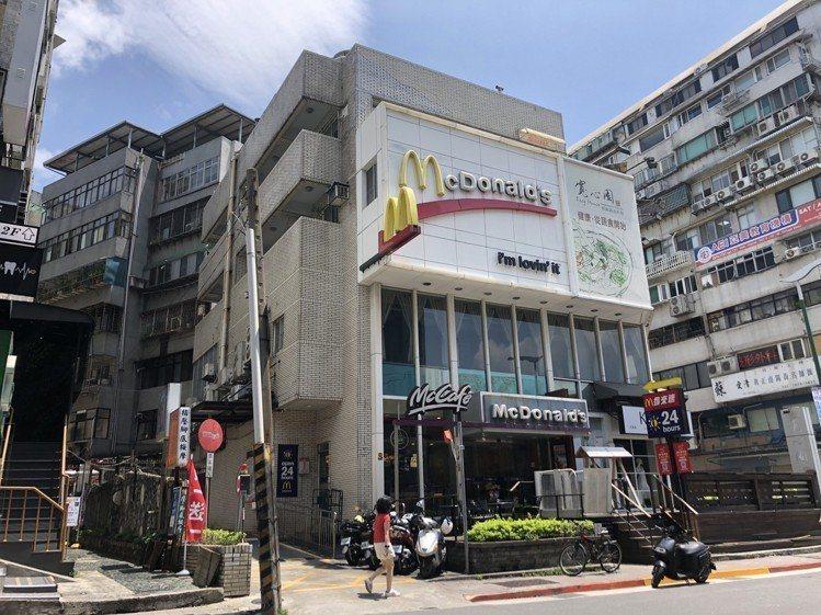 麥當勞天母店,於今年6月熄燈。圖/記者顏甫珉攝