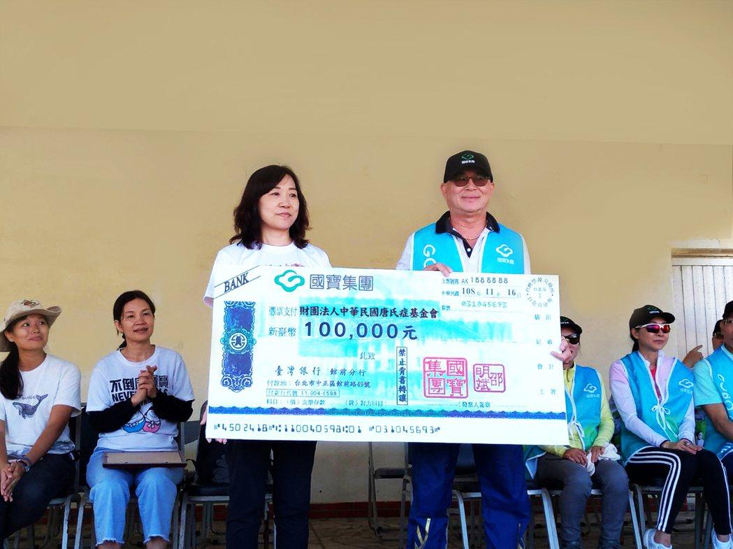 國寶集團董事長邵明斌致贈10萬給唐氏症基金會參與本次淨灘活動。