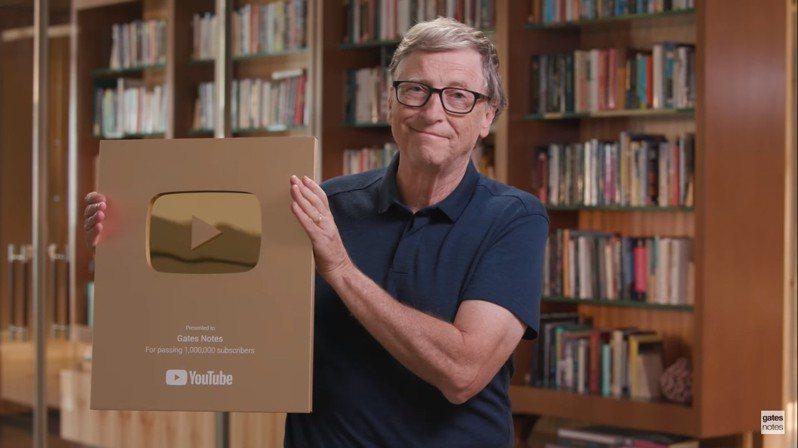人稱「微軟教父」的比爾蓋茲,近期開始轉行當起YouTuber,讓眾人直呼「變成YouTube老闆也不成問題吧」。圖擷自<a href=