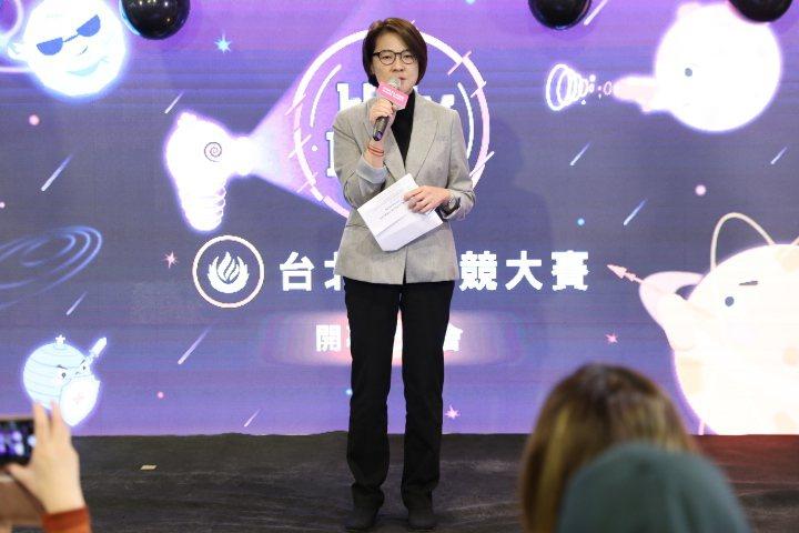 台北市副市長黃珊珊致詞