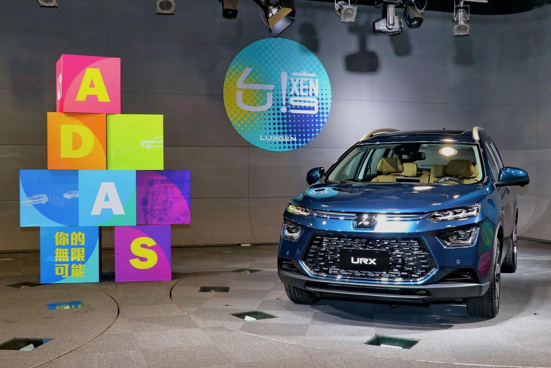 品牌首輛搭載ADAS車款 LUXGEN URX創新科技來自MIT團隊