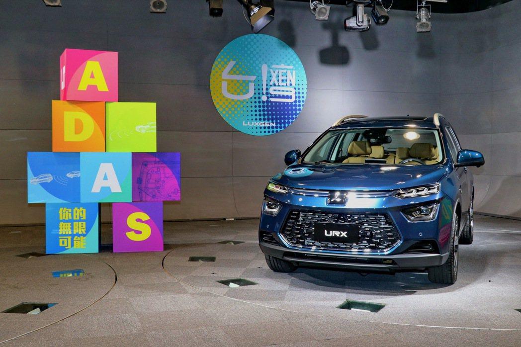 LUXGEN URX是品牌首度搭載ADAS先進駕駛輔助系統的車款,搭配上光寶科技...
