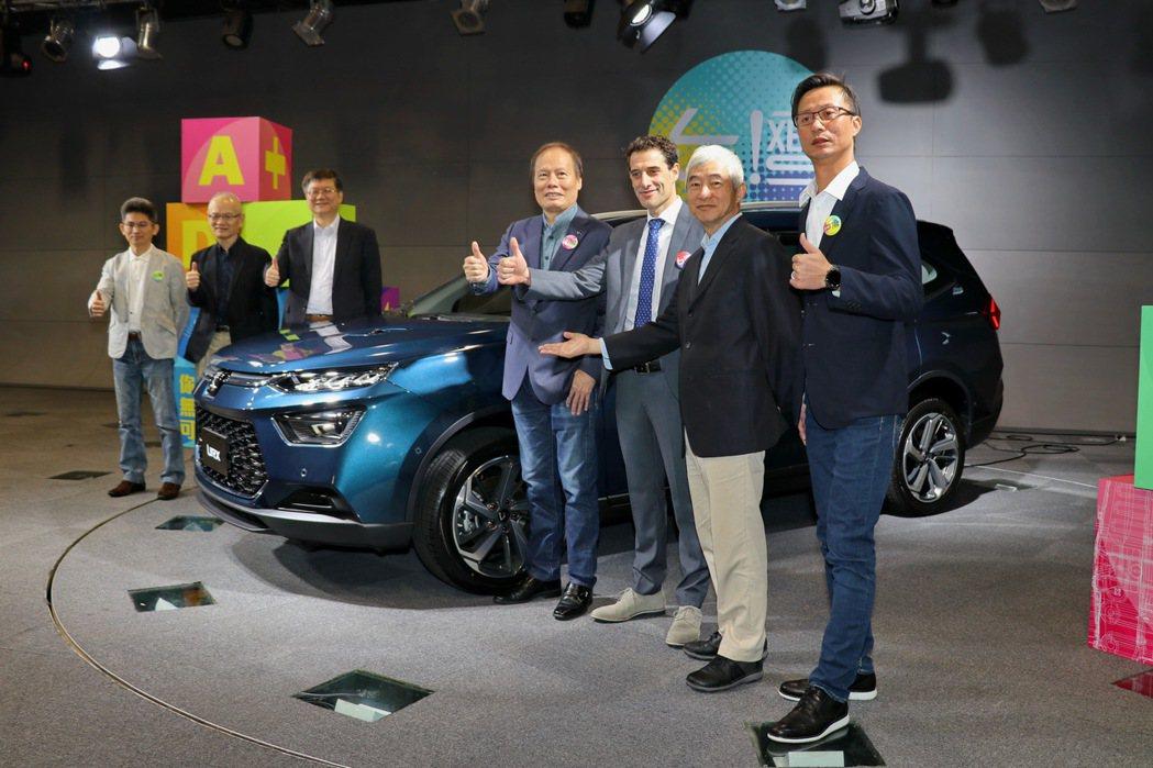 全新5+2跨界休旅LUXGEN URX將以國產車中首見結合ADAS X ARD等...