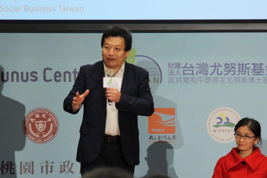 格萊珉中國總裁高戰表示,好銀行不只是資產守護者,更是社會價值創造者。(photo...