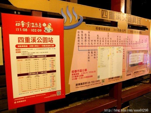 接駁車的交通資訊和接駁時間都在官網上有公告,文章末也會附上連結