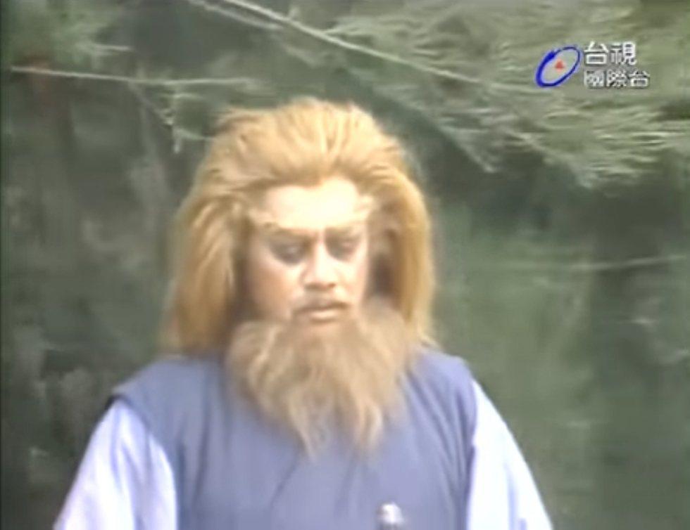 陳星曾在台視連續劇「倚天屠龍記」中扮演「金毛獅王」謝遜。圖/翻攝自YouTube