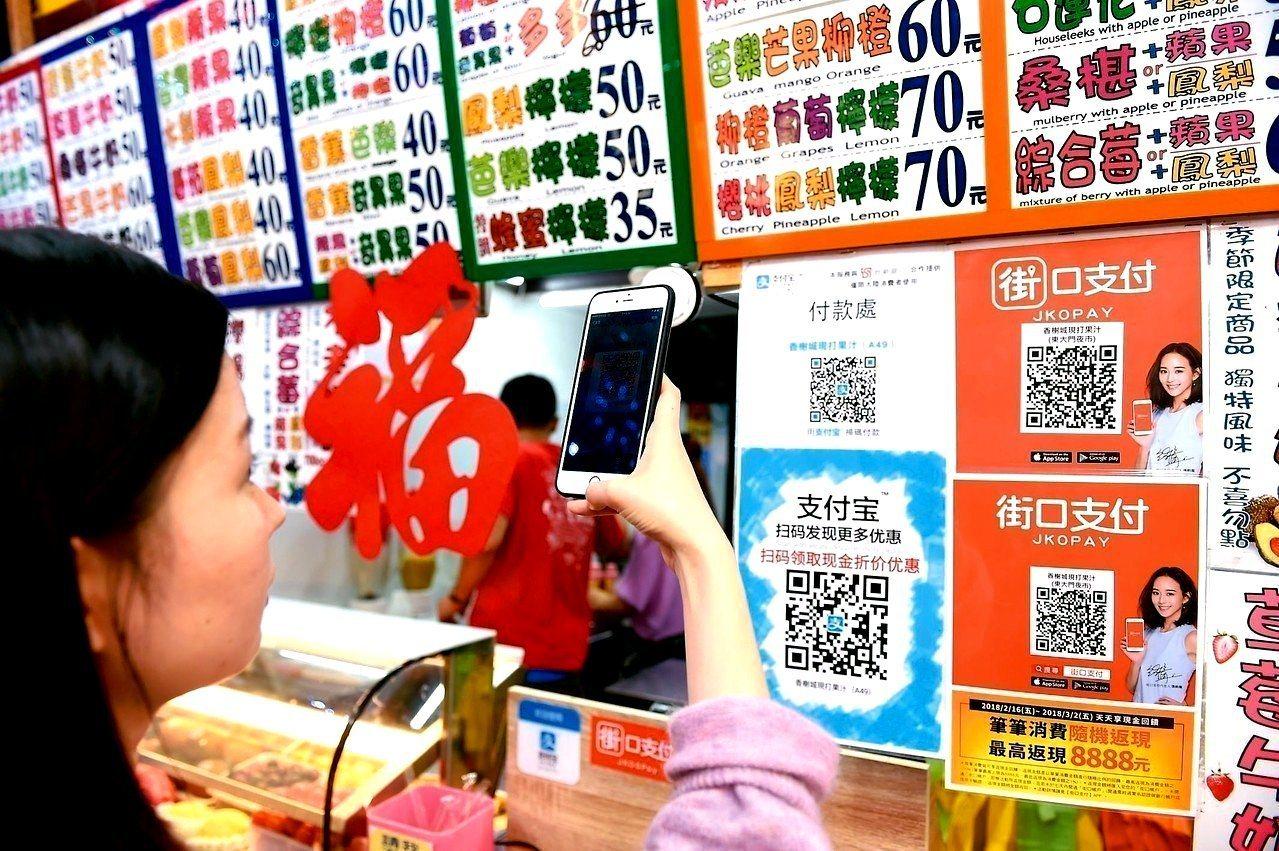 日月潭形象商圈配合推廣店家使用行動支付,目前正在票選56家優良店家。圖/本報資料...