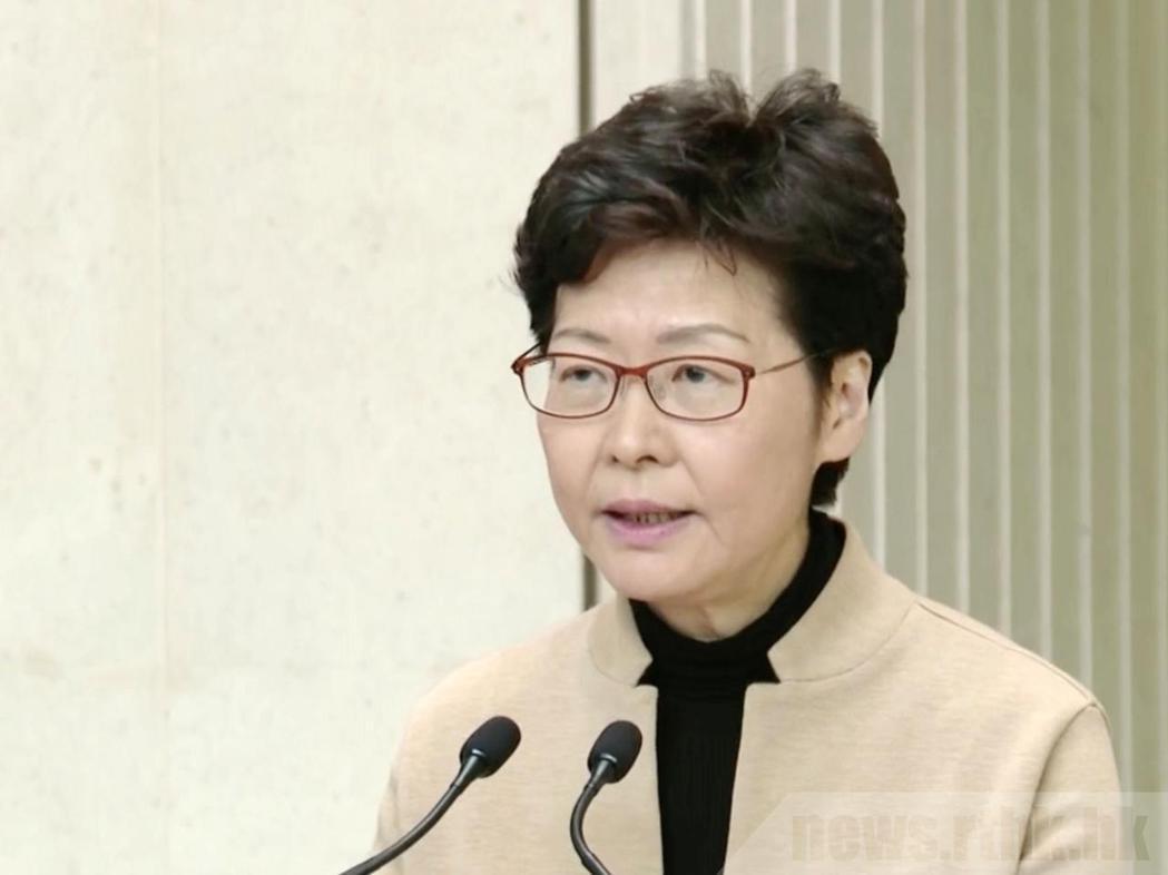 香港行政長官林鄭月娥。照片/香港電台