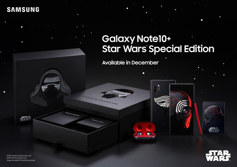 為了迎接《STAR WARS:天行者的崛起》電影上映,三星宣布將推出Galaxy Note10+星際大戰特別版。圖/Samsung提供