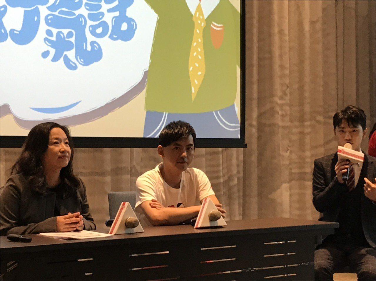 兒福聯盟公布2019年台灣兒少遭受家長言語暴力經驗調查,邀藝人黃子佼(中)出席。...