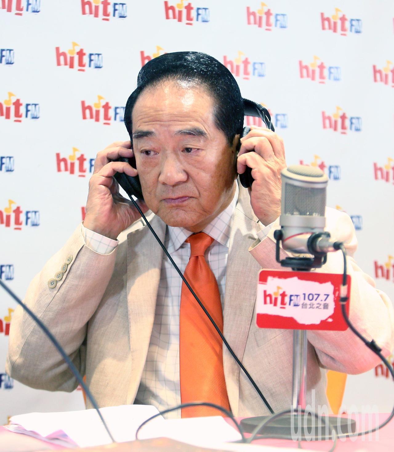 親民黨總統參選人宋楚瑜上午接受電台專訪,坦言私下討論過,曾有意要讓台北市長柯文哲...