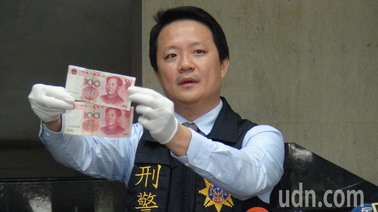 刑事局中打第六隊查獲王姓、何姓男子持有、販售偽造的百元人民幣619張,此次查獲的...