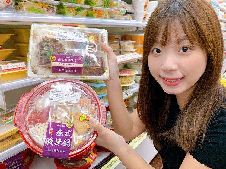 7-ELEVEN鮮食出暖招 全新「泰國菜」攻低溫商機。圖/7-ELEVEN提供