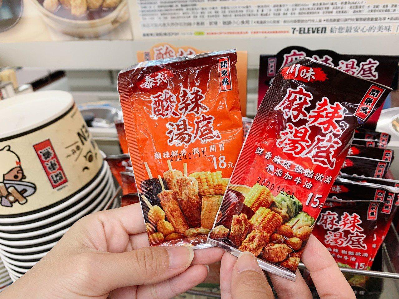 7-ELEVEN還有推出關東煮個人化湯底,可依個人喜好加入自己購買的關東煮高湯中...