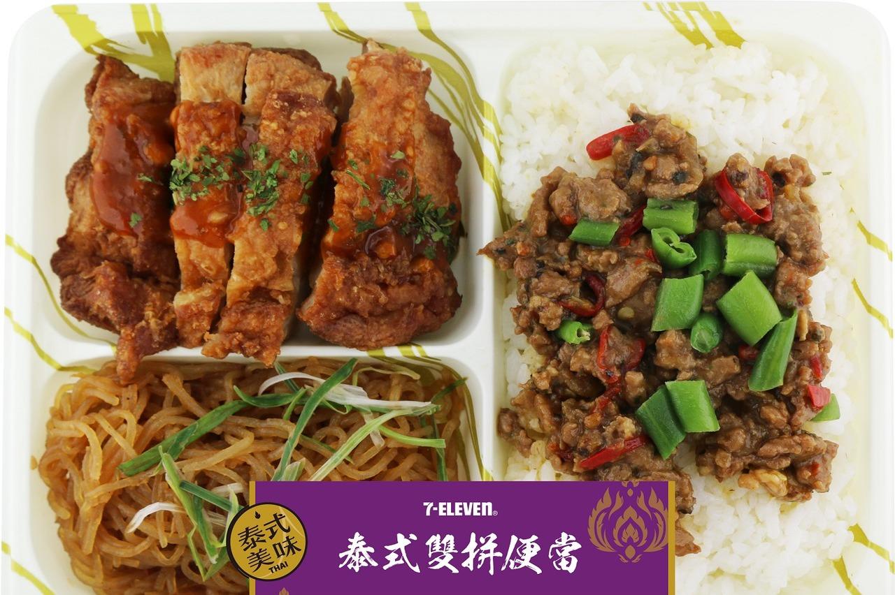 這味關東煮賣超夯! 7-ELEVEN全新「泰國菜」攻低溫商機