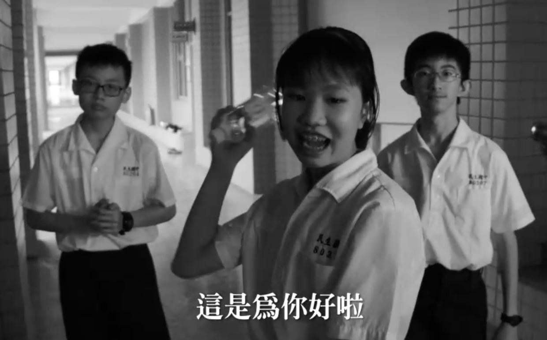 嘉義市政府在世界兒童人權日前夕發表「怪物一號」的微電影,探討霸凌者的心理。圖/嘉...